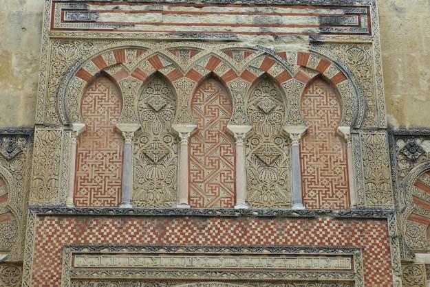 Cordoue : la Mosquée vue de l'extérieur