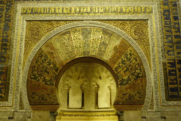 Cordoue : Mosquée, le Mirhab
